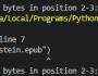 SyntaxError: (unicode error) 'unicodeescape' codec can't decode bytes in position truncated \UXXXXXXXXescape